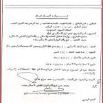 Certification13517d7fddd8493.jpg